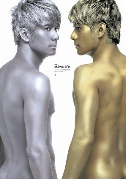 2 Moro Twins 1
